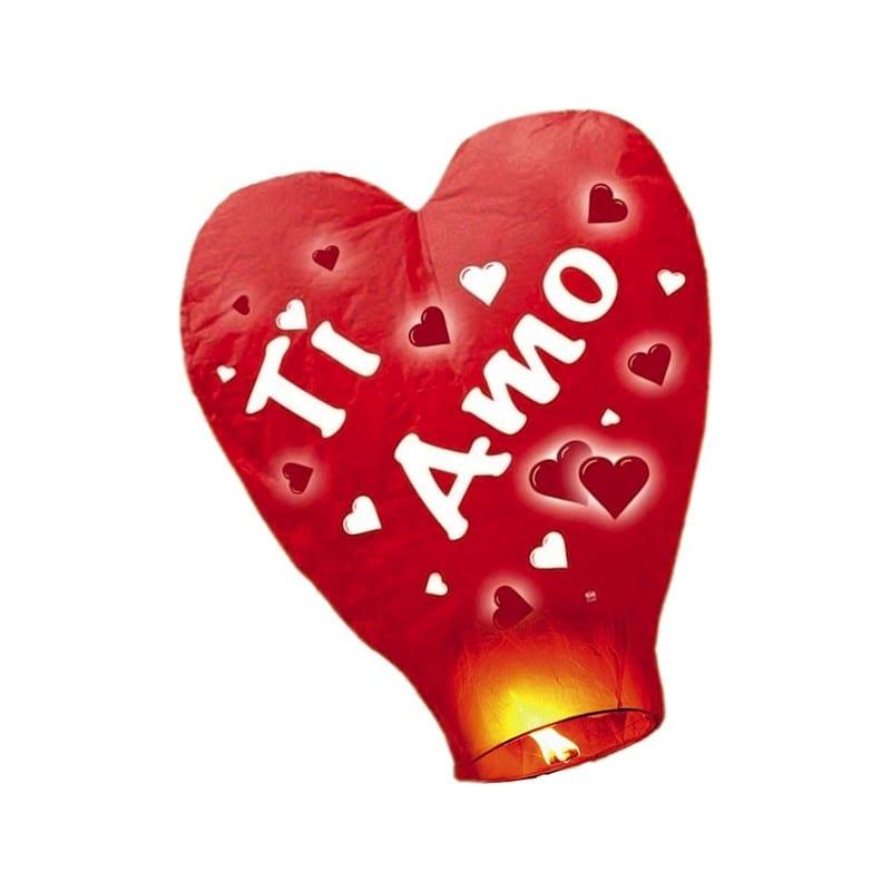 lanterna ti amo per san valentino